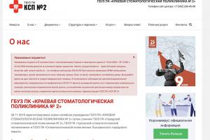 ksp2.ru