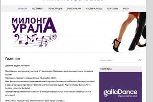 milongaurala.ru