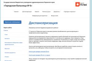 permgb6.ru