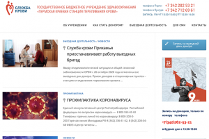 pkspk.ru