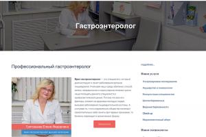 profimedperm.ru